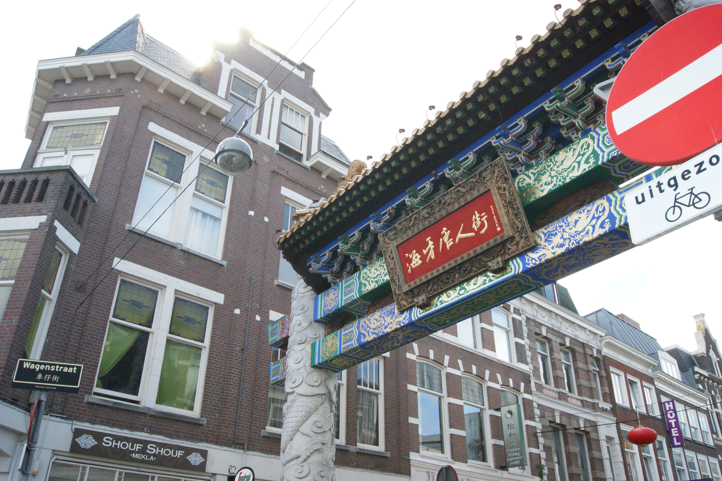 Den-Haag-Guide-(04)